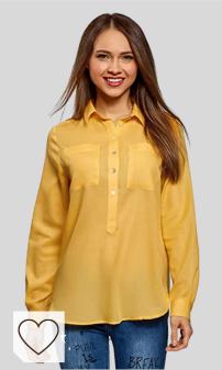 Mejores Blusas Mujer Amazon de color amarillo. oodji Ultra Mujer Camisa Ancha de Algodón