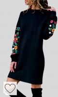 Vestidos Punto Otoño Invierno Mujer Amazon Moda Mujer en Colores del Arcoíris. SHOBDW Liquidación Venta Moda Mujer Sexy Nueva Otoño Invierno Sudadera con Capucha Larga Sudadera Jersey Pullover Manga Larga Vestido