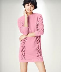 Sudadera Oversized para mujer de color rosa pastel. Marca Amazon - find. Sudadera Oversized con Volantes para Mujer